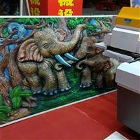 5d装饰画打印机哪里有卖