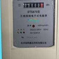 三相ic卡预付费电表、智能电表厂家