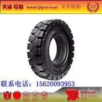 轮胎厂叉车轮胎825-15充气轮胎5吨叉车轮胎实心轮胎700-12轮胎