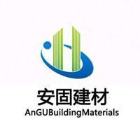 郑州安固建材有限公司