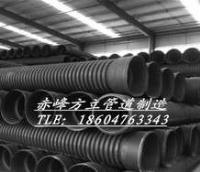 赤峰波纹管 内蒙古赤峰HDPE双壁波纹管厂家