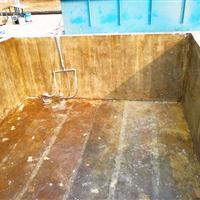 污水池防腐工程