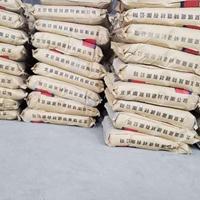 防水防腐聚合物砂浆广灵县厂家直销