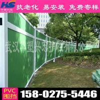 pvc围挡、工程挡板、建筑围挡、简易围挡