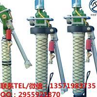 中拓矿用锚杆钻机自进式锚杆钻机
