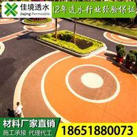 上海学校透水混凝土停车场篮球场彩色透水地坪海绵城市专透水铺装