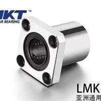 厂家直供直线轴承钢保系列圆法兰型LMF(K)...GZ保证正品精准度高