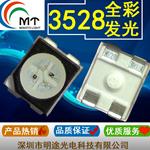 贴片3528红蓝双色 发光二极管 专业生产贴片LED灯珠