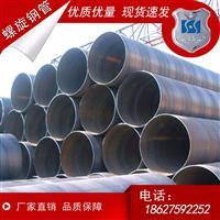湖南螺旋焊管生产厂家螺旋钢管价格