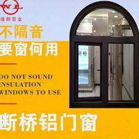 高档别墅系统窗供应-维朗门窗高档系统窗供应