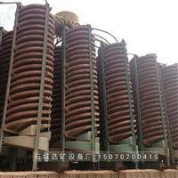 小型螺旋溜槽/选矿溜槽/螺旋溜槽叶片/山西洗煤机