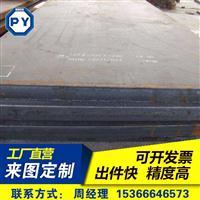 钢板材铝板中厚板普中板零切割下料加工