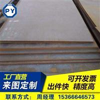 中厚板宽厚板钢板Q235钢碳板切割加工零割