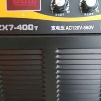 批发北京惠德ZX7-400T双电源宽电压逆变焊机