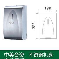 洗手间插电动红外感应洗手液盒信达XINDA不锈钢给皂液机器ZYQ210K