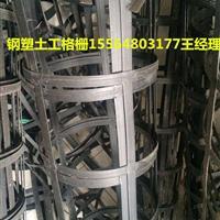 钢塑土工格栅销售旺季厂家大量生产薄利多销