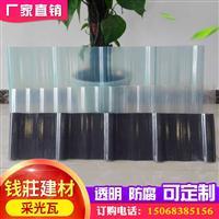 九江玻璃钢瓦多少钱一米-价格实惠