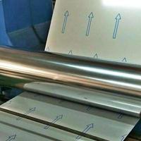 彩涂铝卷价格、南京铝镁锰屋面、南京彩涂铝卷厂家、德尔牌彩铝