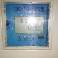 多用户组合式电能表