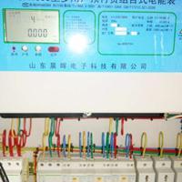 多用户预付费电表 多用户电表 智能电表  集中式电表
