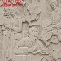 浮雕壁画浮雕厂家砂岩浮雕公司