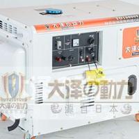 15kw静音柴油发电机新款功率多少