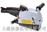 销售 CS125/150墙壁开遭机,台湾进口切遭机