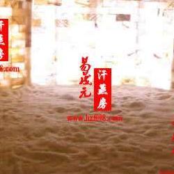 湖南汗蒸房材料批发厂家 汗蒸房安装承建公司 易晟元汗蒸房装修