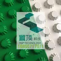 宁波绿化排水板销售 置顶PVC排水板物美价廉