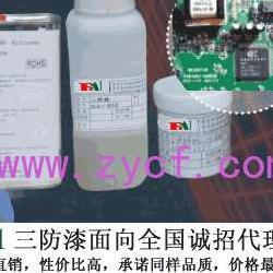 PCB控制板三防漆三防胶生产厂家直销 佛山高明南海