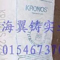 康诺斯钛白粉 KRONOS 2220