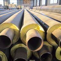 厂家直销聚氨酯发泡保温钢管  聚氨酯保温管道