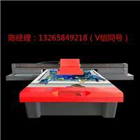 售后服务较好的木板打印机厂家地址