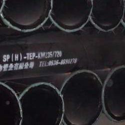供应各种矿用环氧树脂管道