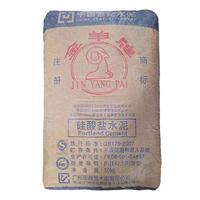 金羊牌水泥 硅酸盐PII42.5R 建筑通用金羊水泥