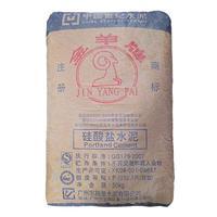 供应金羊牌水泥 硅酸盐PII52.5R 包装金羊水泥
