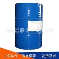 供应进口沙特国产涤纶级乙二醇