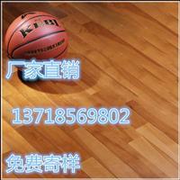常州篮球地板 体育木地板安装 运动场地板厂家价位 上门施工