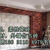 广西百色软瓷高端软瓷安全 环保 节能工程优选之材