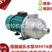 德国威乐MHI1602热水循环泵WILO不锈钢卧式多级离心泵1.5KW