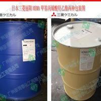 日本三菱丽阳HEMA甲基丙烯酸羟乙酯,CAS号:868-77-9