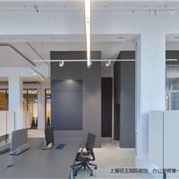 徐汇写字楼装修设计哪家专业可靠?上海写字楼装修十大品牌!