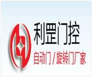 上海漾泰建筑装潢工程有限公司