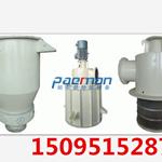 气流分级机,气流分级机价格,气流分级机厂家-潍坊帕尔曼粉体