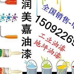 无毒环氧饮水舱漆|饮水管道设备专用漆