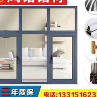 定制断桥铝门窗,铝包木门窗,铝合金阳光房,钢结构阳光房