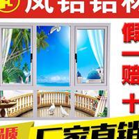 断桥铝门窗封阳台 平开窗隔音窗 铝合金门窗