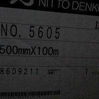 供应日东PET双面胶NITTO5601,日东5600超薄双胶带