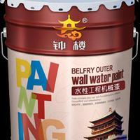 陕西邦希水性油漆钢结构中灰防锈底漆 厂家直销金属环保防腐涂料