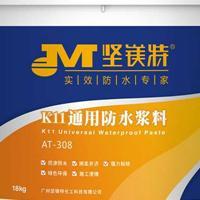 K11通用型防水涂料,广州防水生产厂家,厂家诚招代理